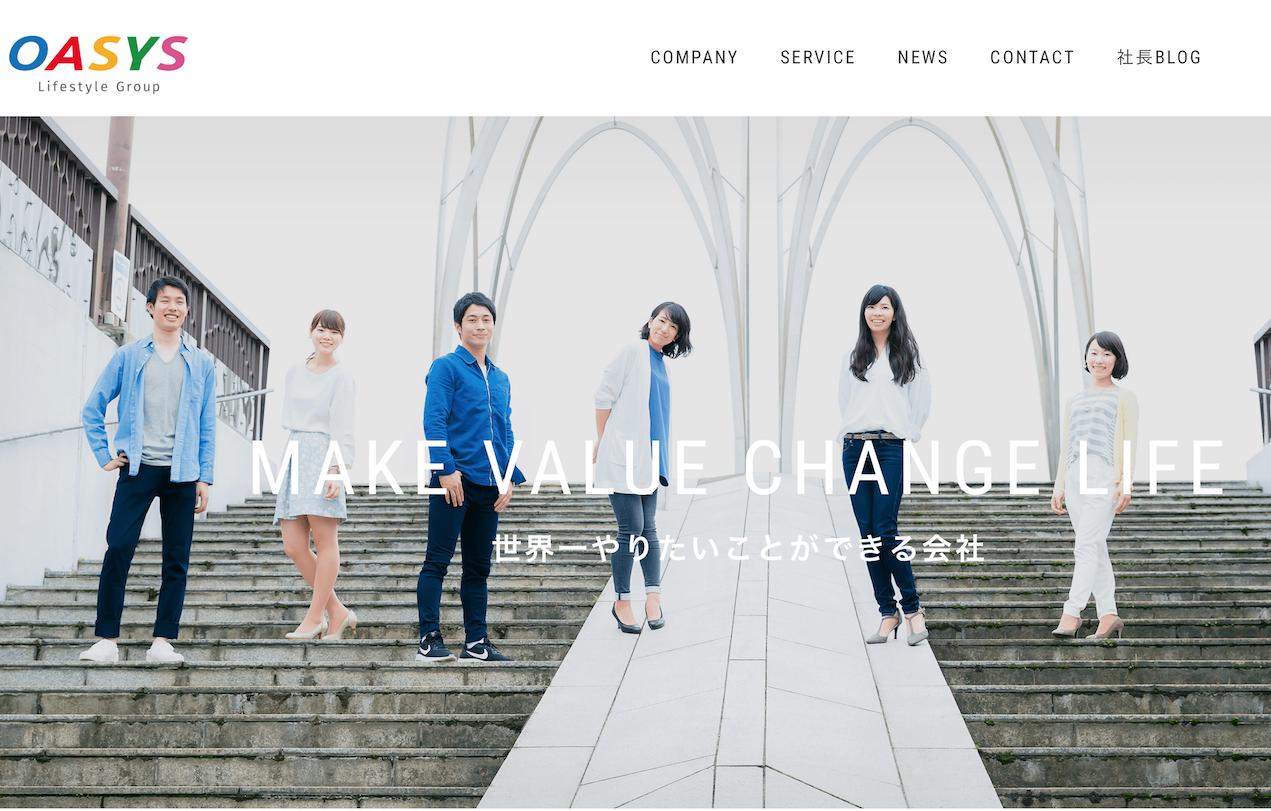 日本时尚电商Locondo 发起创业投资基金,完成首笔投资