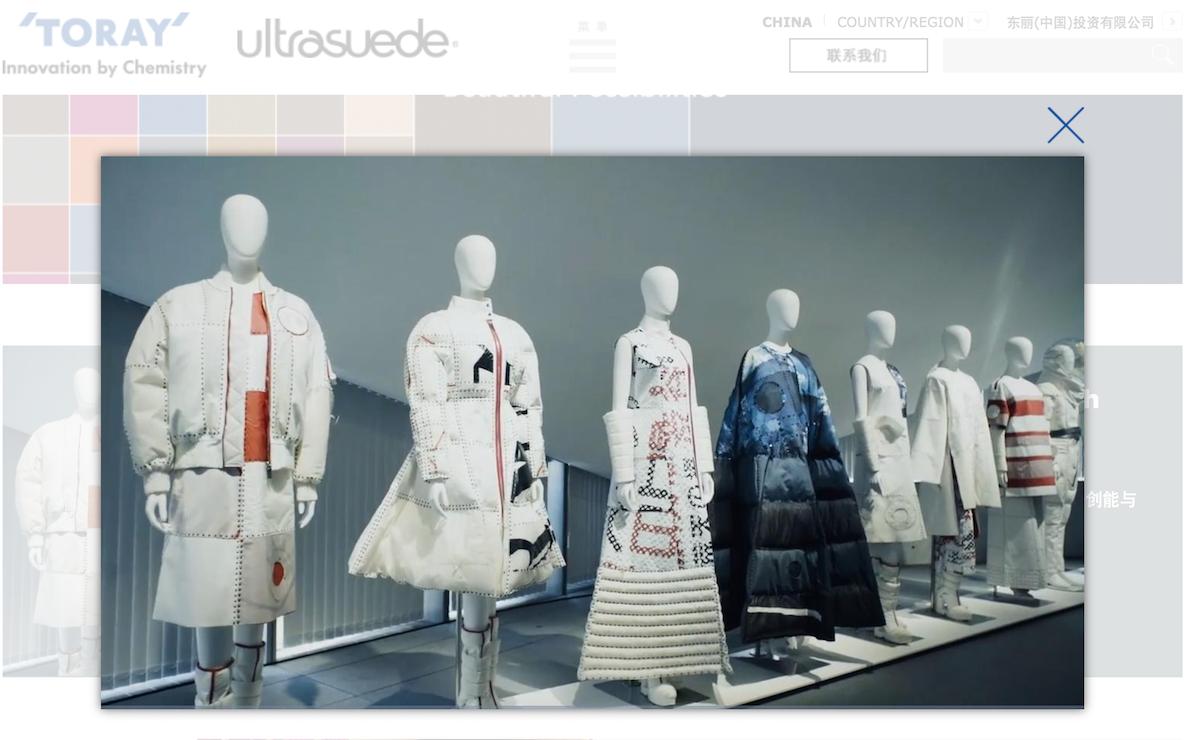 优衣库背后的纺织科技巨头,日本东丽推出第三代尖端服装研发实验室 TECHNORAMA