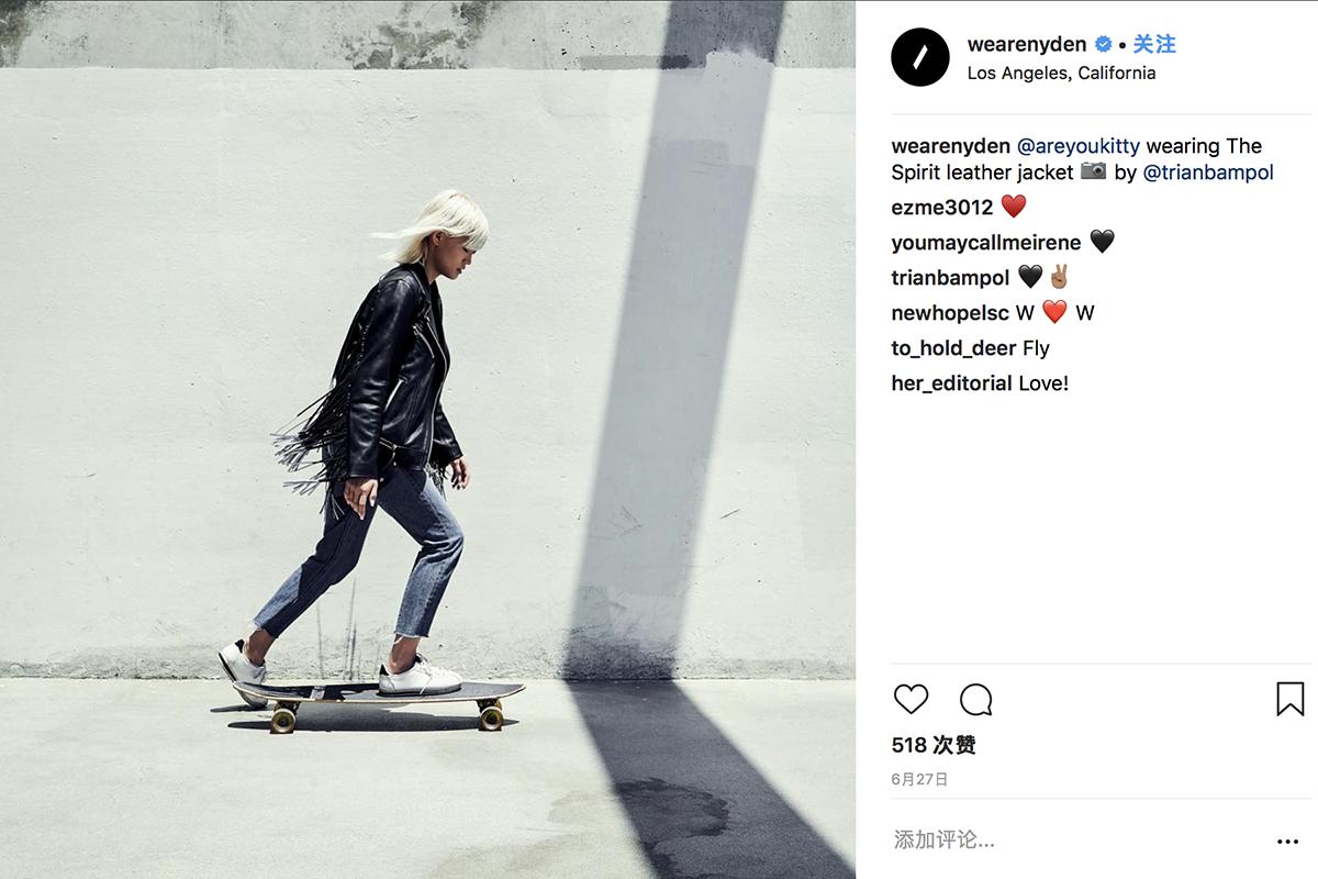 H&M集团旗下新品牌 /Nyden 联合创始人兼 CEO 在品牌推出仅3个月后突然离职