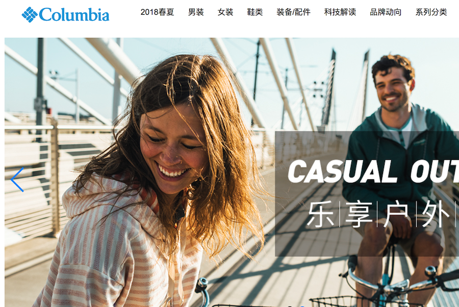 美国户外服饰集团 Columbia 第二季度销售额同比增长21%,半年销售首次突破10亿美元大关