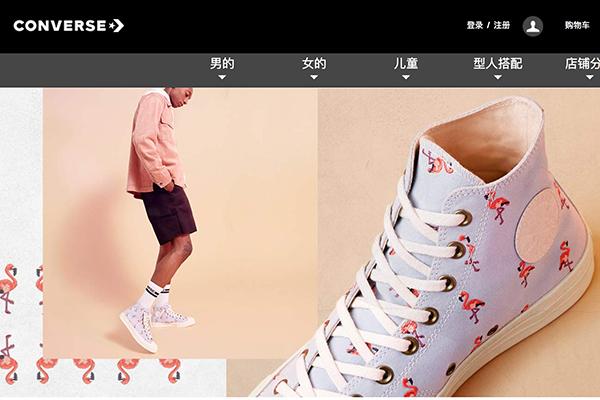 Nike公司最大软肋:业绩连连下滑的运动老牌 Converse ,新财年将重振旗鼓