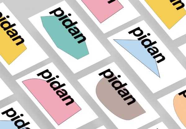 """从宠物用品品牌""""pidan彼诞""""的视觉升级,看互联网品牌如何打造品牌力"""