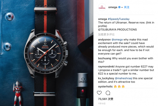 "Omega 通过 Instagram发售限量版""奥特曼""超霸系列腕表,2012只不到两小时售罄"