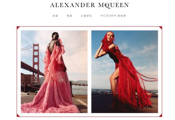 """继 Gucci,YSL 和 Balenciaga 之后,开云集团锁定下一个""""明星""""品牌:Alexander McQueen"""