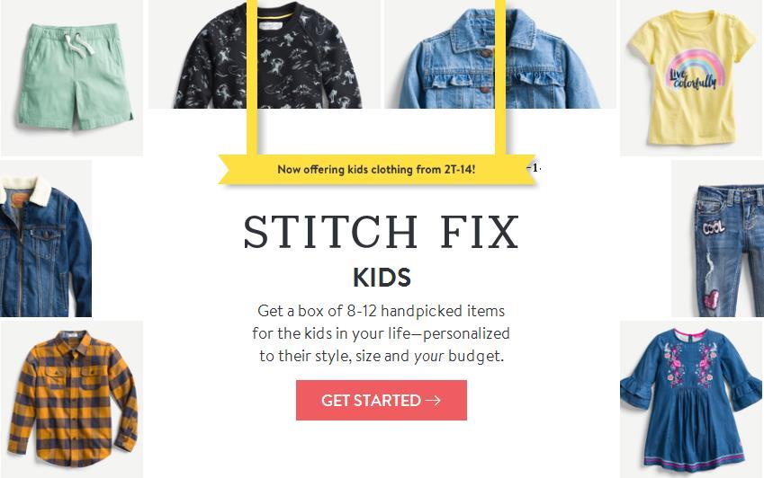 美国按月订购时尚电商 Stitch Fix 正式推出童装业务,股价持续上扬