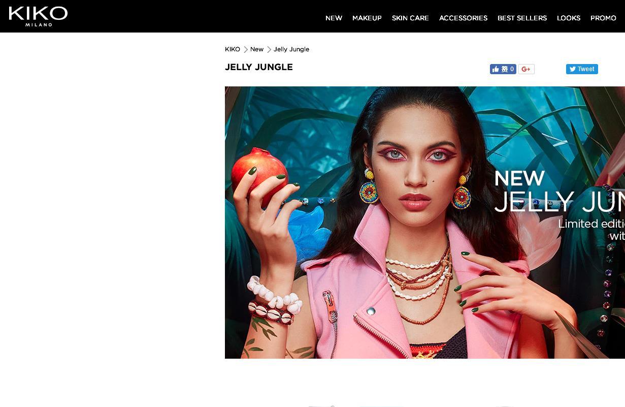 意大利美妆零售商 Kiko Milano 以8000万欧元出售33%股权给英国私募基金 Peninsula Capital
