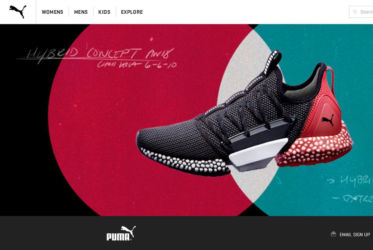 Puma 发布第二季度财报,销售额上涨18%,上调全年销售预期