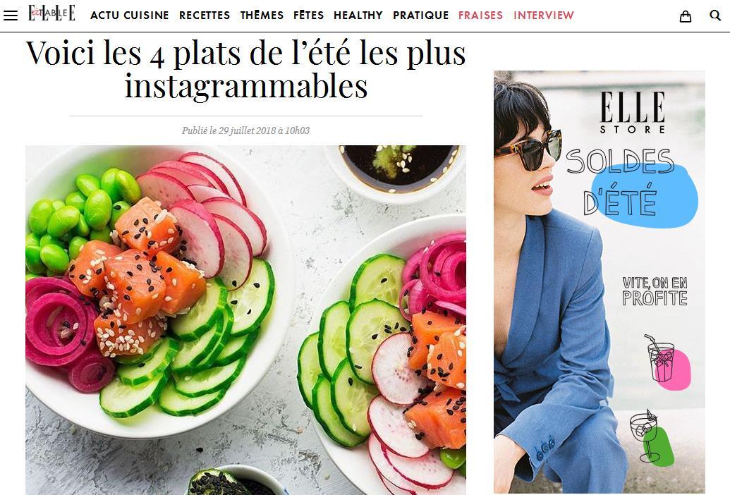 继《Marie Claire》 后,法国 Lagardère 集团继续出售法国版《Elle》等更多杂志业务