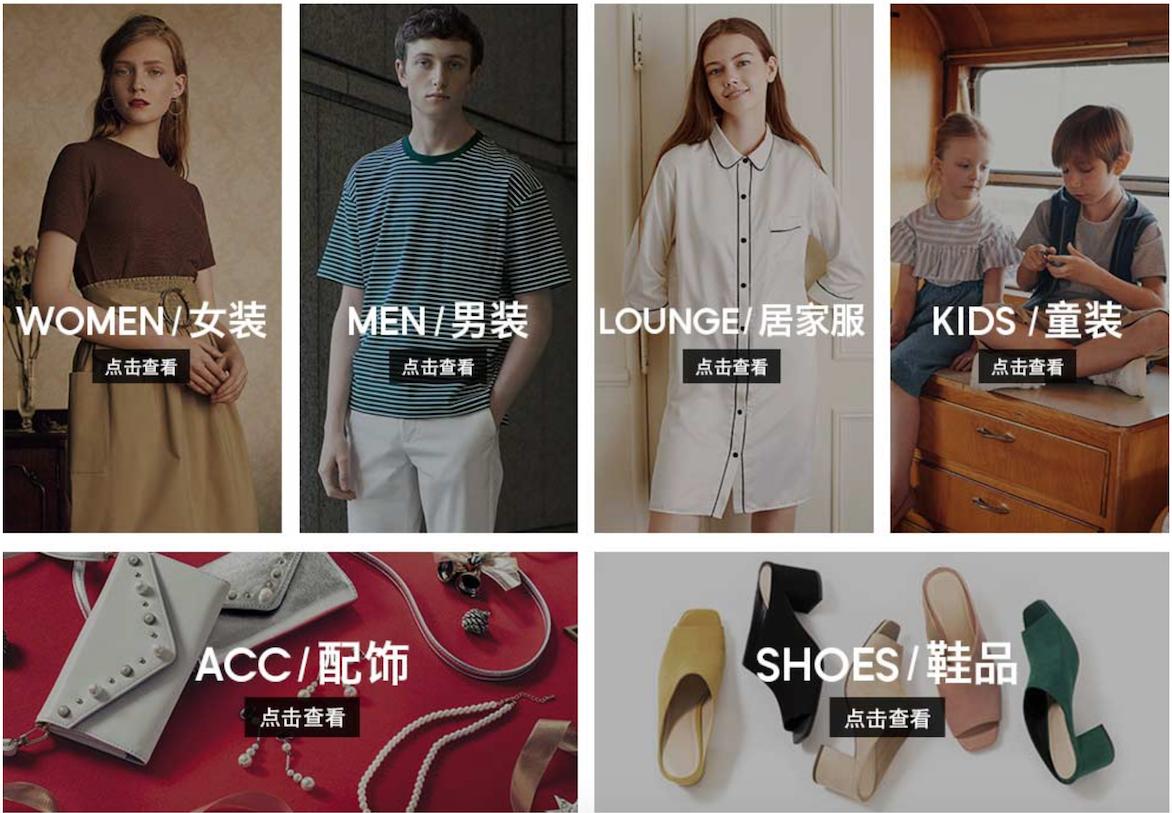 日本迅销旗下快时尚品牌 GU 的战略如何区别于核心品牌优衣库?