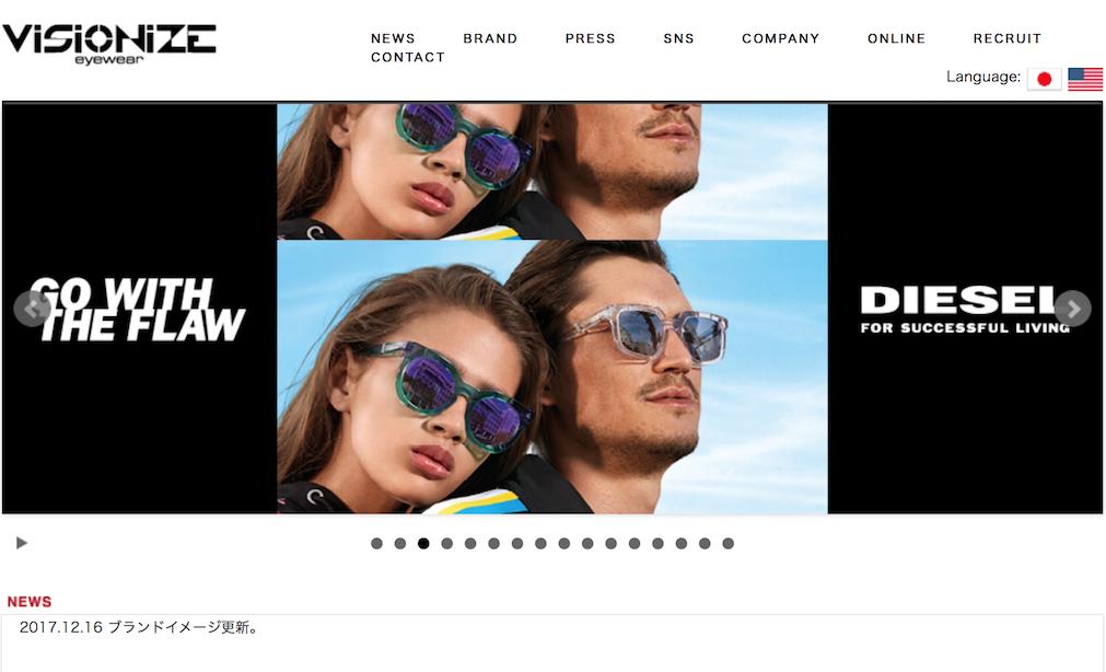 日本眼镜零售商 Visionary 收购意大利眼镜厂商 Marcolin 日本总代理 VISIONIZE