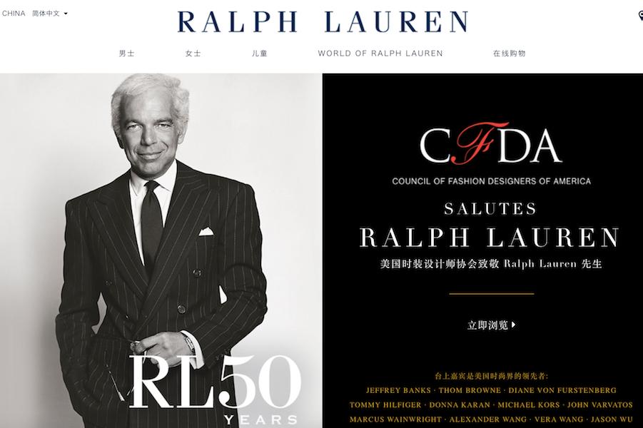 严控成本、销售更多全价产品,Ralph Lauren 第一季度净销售额和净利润均超预期