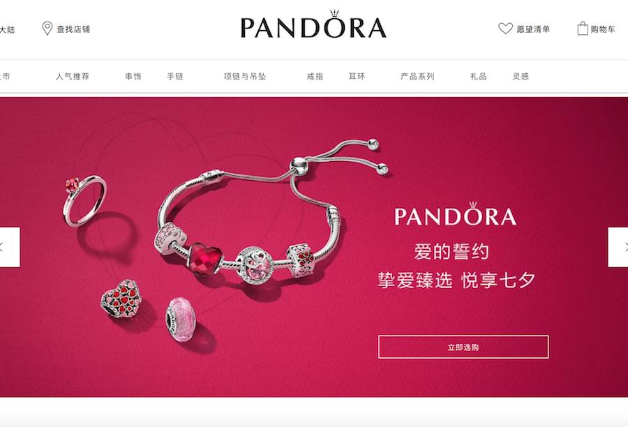 丹麦珠宝制造商 Pandora 第二季度销售额和 EBITDA 利润率均表现不佳,集团下调全年预期