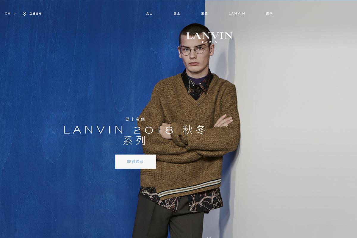 复星掌舵的法国奢侈品牌 Lanvin 新CEO人选敲定:法国轻奢品牌 Sandro前CEO即将走马上任