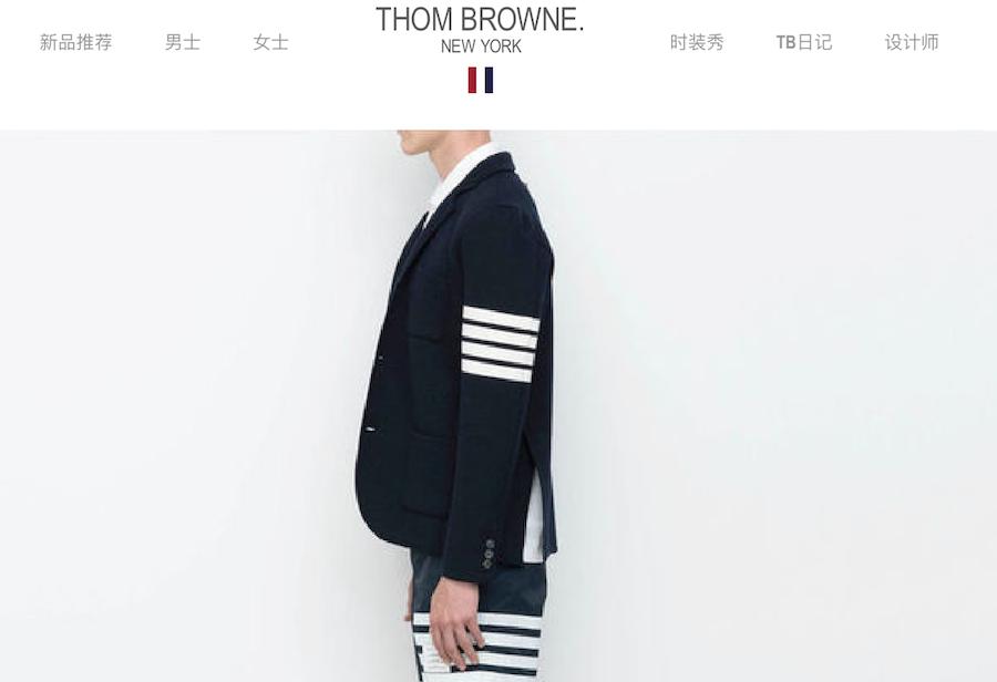 估值5亿美元!美国设计师品牌Thom Browne控股权被意大利奢侈品集团杰尼亚收购