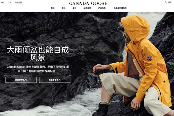 Canada Goose 最新季报:销售额大涨58.5%,夏季销售热度不减
