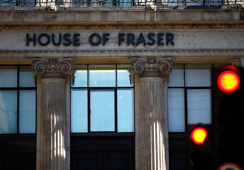 英国高端百货House of Fraser 与业主庭外和解,得以继续实施破产保护计划