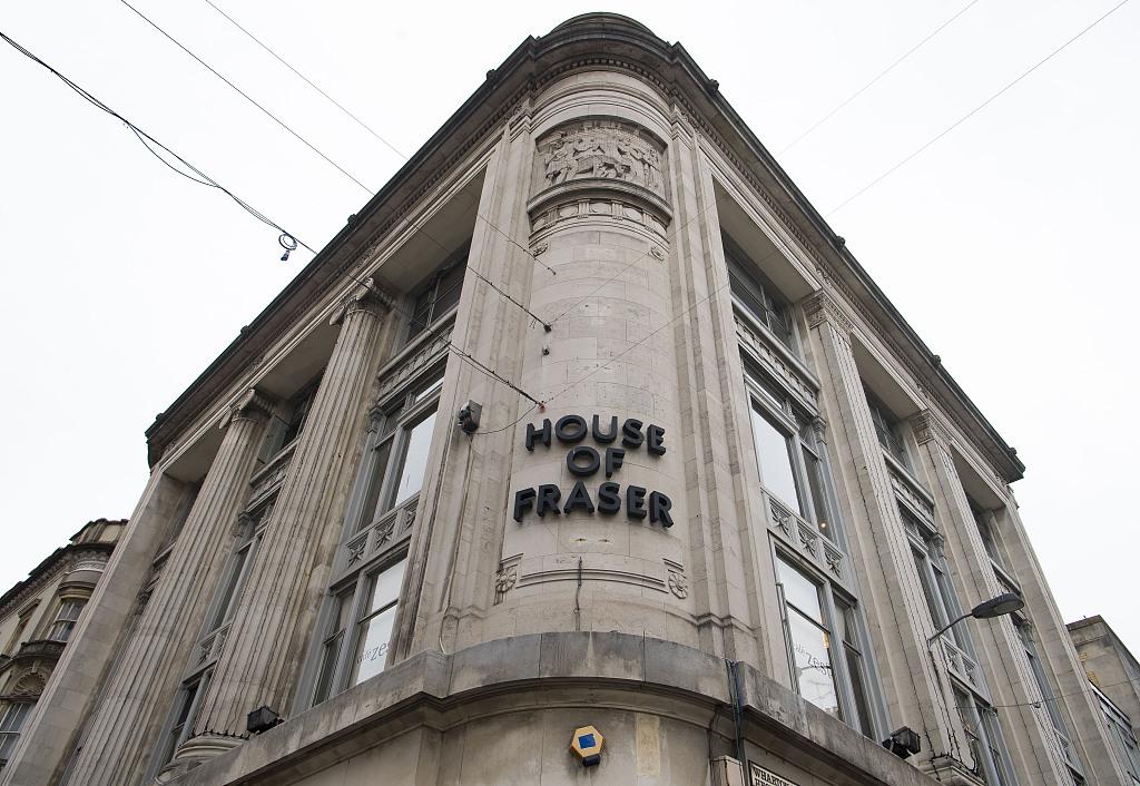 英国高端百货 House of Fraser 负债达4.84亿英镑,债务人中包括 Versace、Gucci、Prada 等奢侈品牌