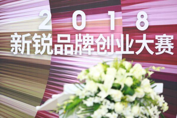 打造美妆个护新品牌孵化器,OIB×天猫美妆新锐品牌创业大赛24强名单揭晓