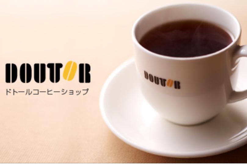 """日本门店数量第一的咖啡连锁 Doutor Coffee 联手""""小南国""""进军中国市场,首家门店落户上海"""