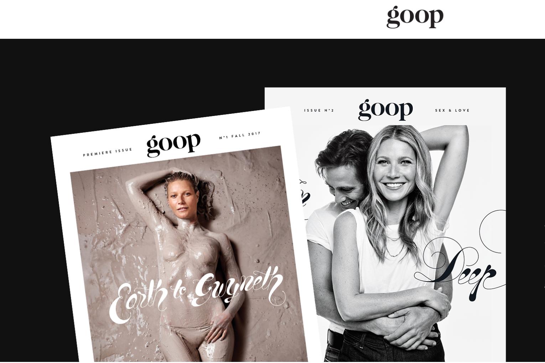 与康泰纳仕合作仅一年即告分手,好莱坞女星Gwyneth Paltrow 的生活方式品牌 Goop 将独立出版杂志