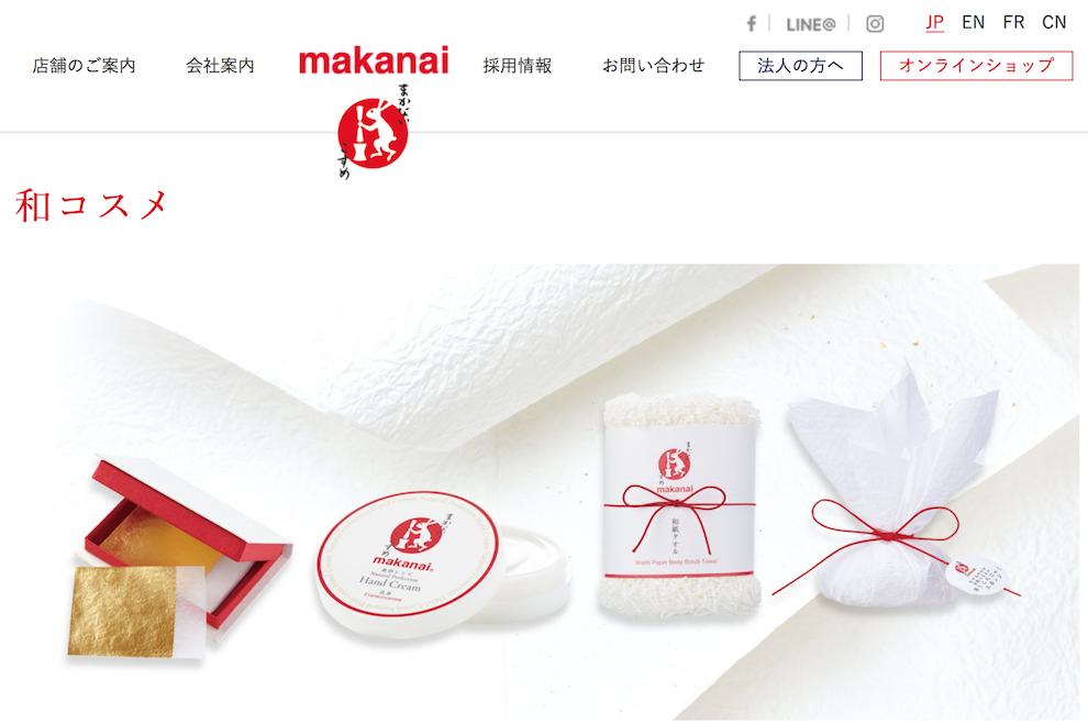 从金箔厂到日式美妆:Makanai 品牌的母公司 D-Fit 被日本高端美容设备生产商 Yaman 收购