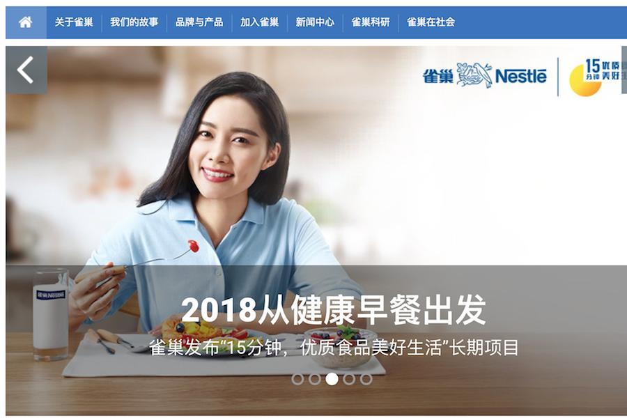 用人工智能和DNA监测技术来告诉你该吃什么喝什么:雀巢公司在日本试行个性化定制营养指导计划