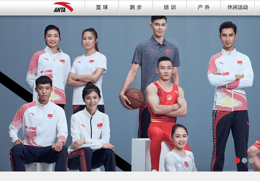 始祖鸟母公司 Amer Sports证实:收到来自中国安踏和方源资本的初步收购意向,估值46亿欧元