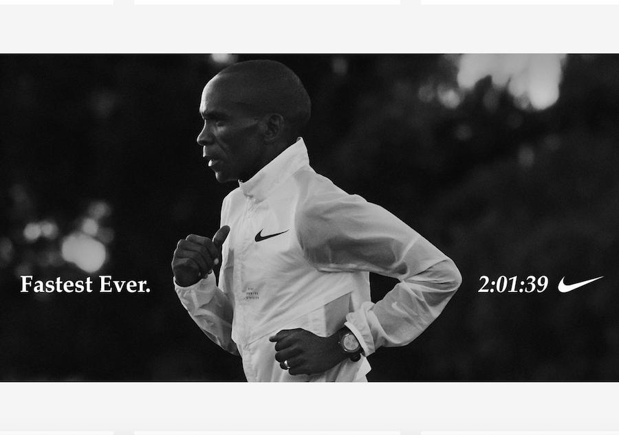 马拉松新的世界纪录逼近2小时大关,被 adidas 压了15年的 Nike 终于扬眉吐气了!