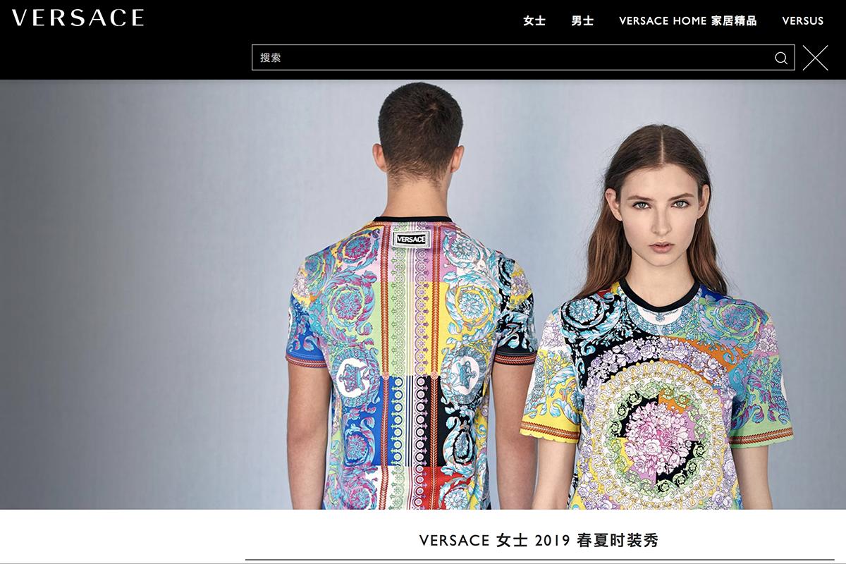 Michael Kors集团公布全资收购Versace的最终协议:总价18.3亿欧元,集团更名为Capri Holdings