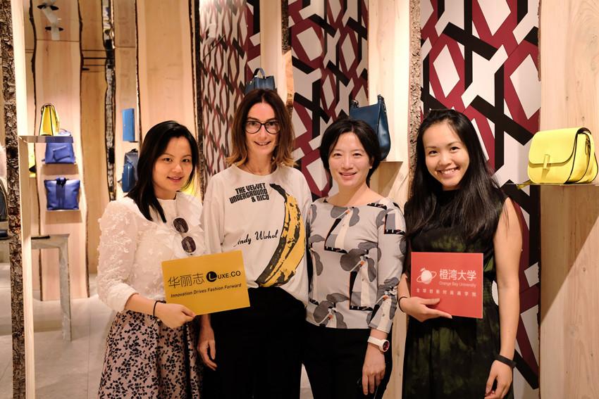 橙湾大学探访意大利顶级皮具品牌 Valextra米兰总部,与全球CEO畅谈奢侈品创新之路