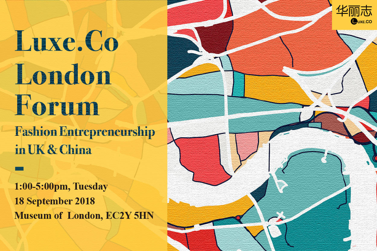 Luxe.Co London Forum (18Sept) Updates: Agenda, Venue & Lineup of Guest Speakers