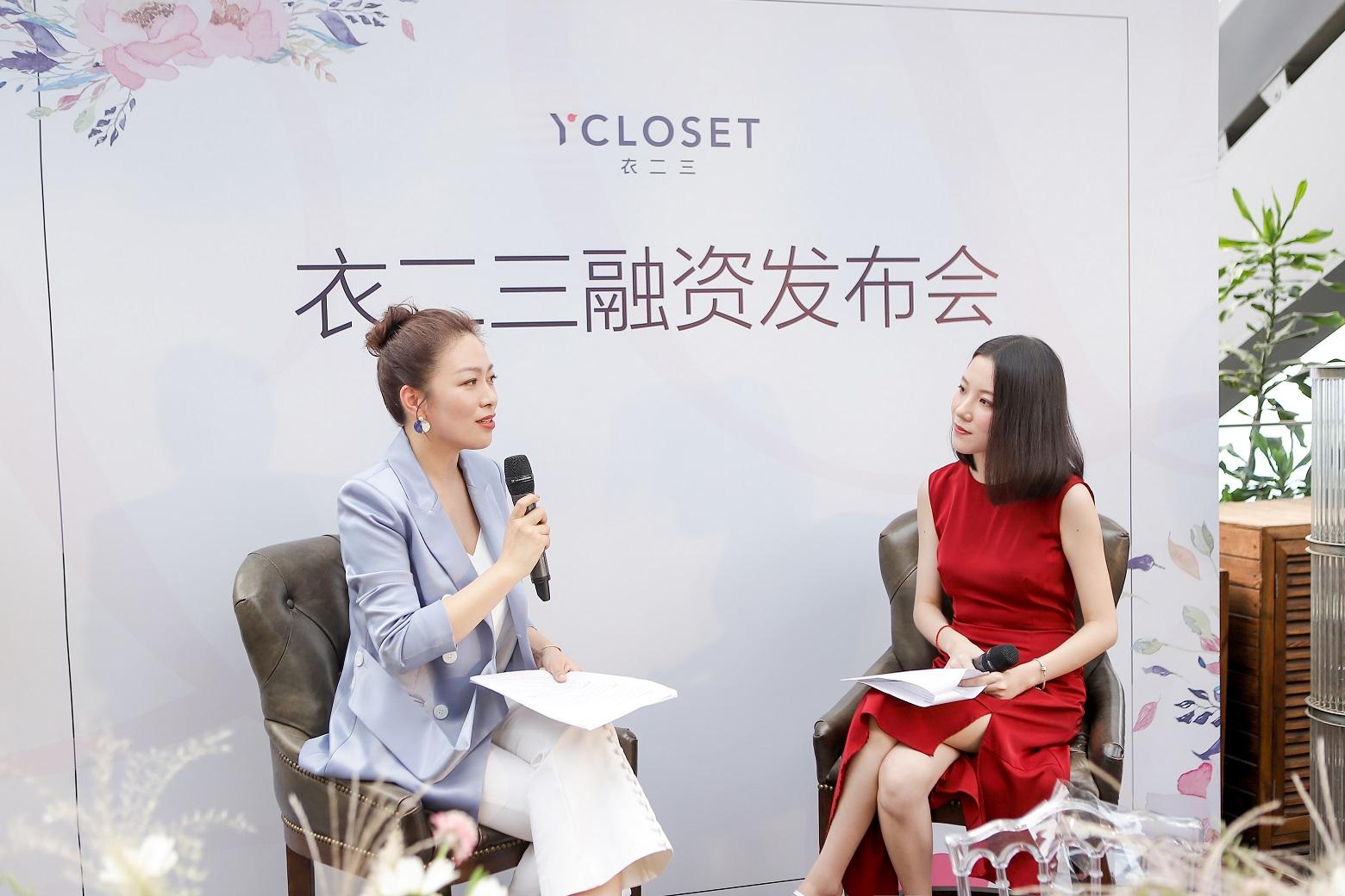 """从""""衣二三""""获阿里新一轮战略投资,看服装租赁的中国式演化"""