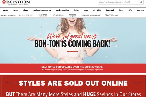 欧莱雅集团出资30多万美元,收购破产美国百货连锁 Bon-Ton 的美妆客户数据资产