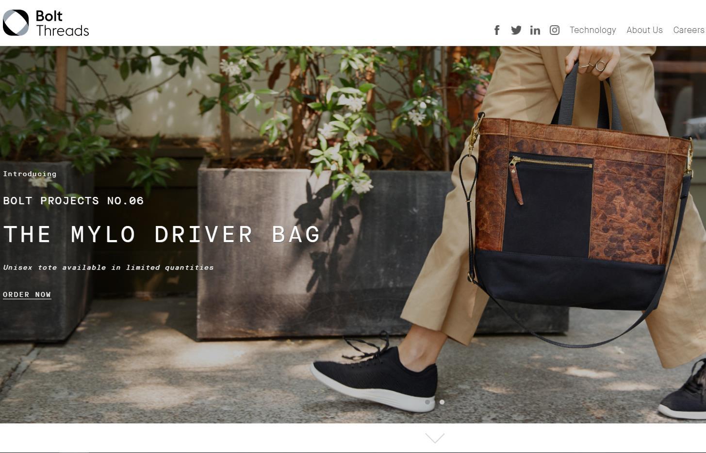 """用蘑菇做""""皮料"""",美国生物初创公司 Bolt Threads 新款环保手袋 Mylo Driver Bag 正式发售"""