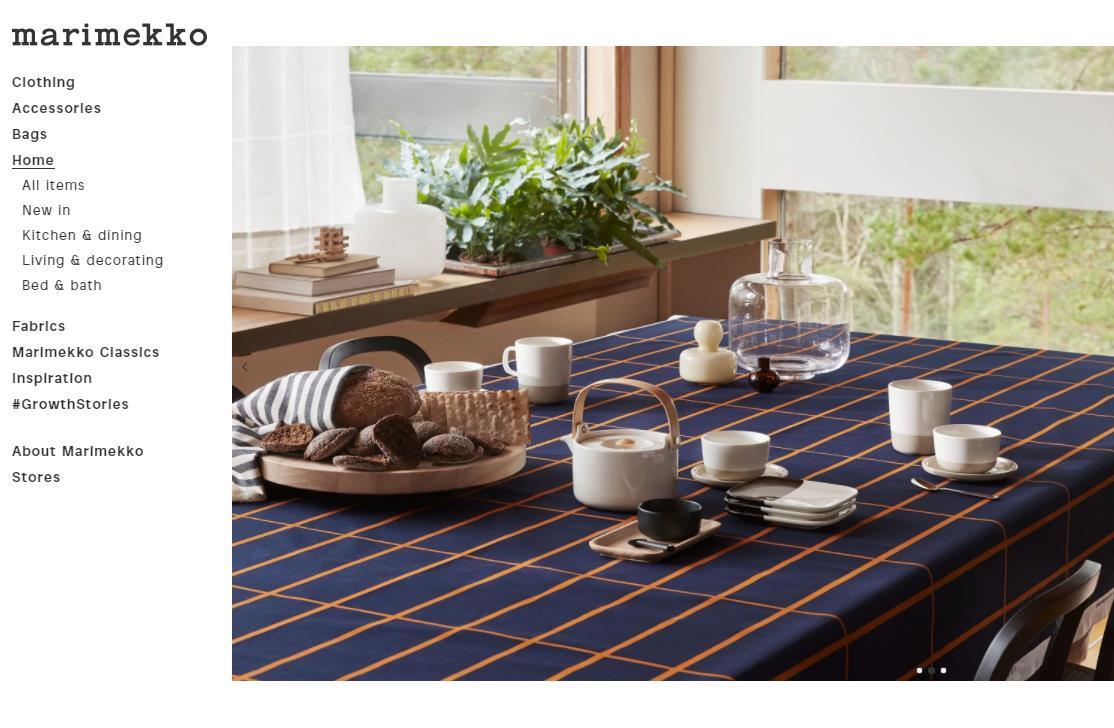 本土和亚太市场形势喜人,芬兰时尚品牌 Marimekko上调全年利润预期