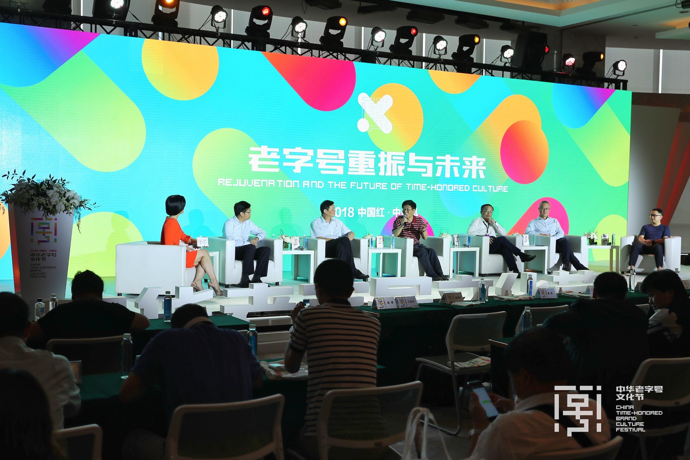 """中国首个全球时尚IP资源合作平台""""尚交所""""与老字号企业协会签订战略合作,共同推动老字号企业发展"""