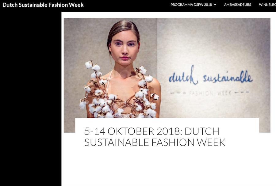 第五届荷兰可持续时装周于10月5日开幕