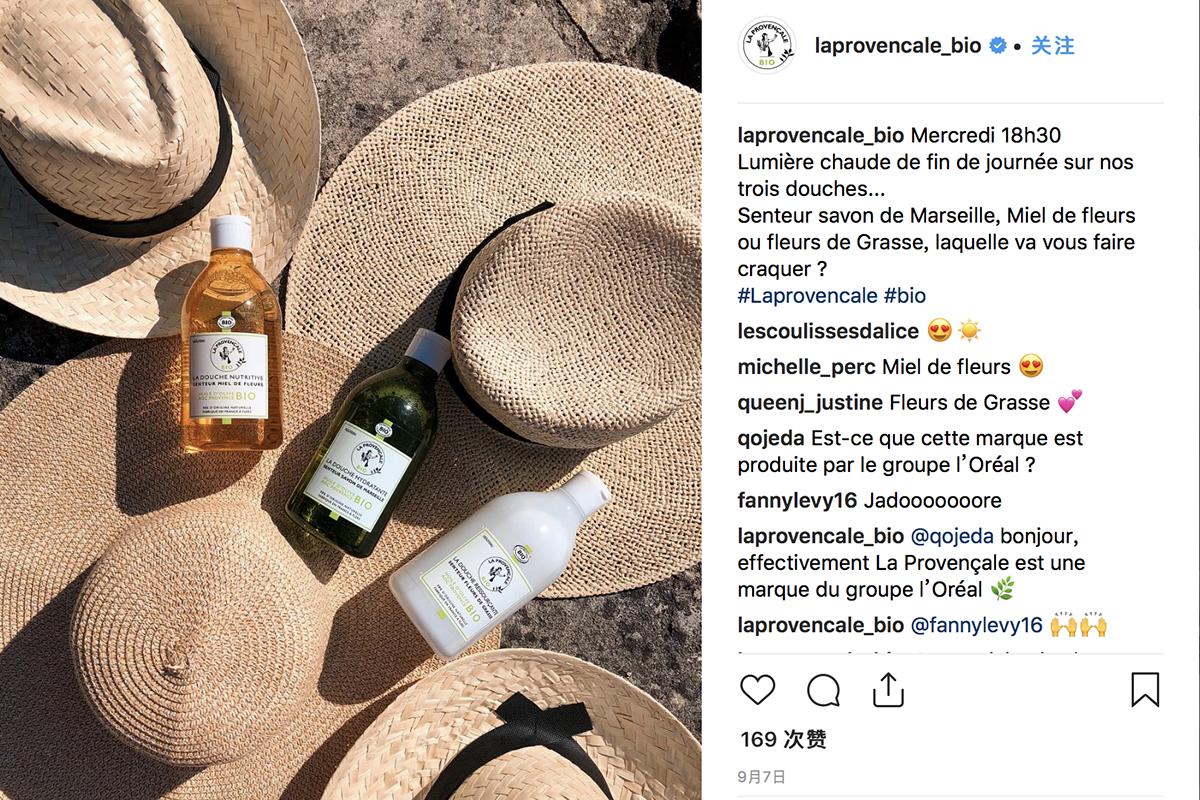 发力有机美容,欧莱雅集团又推出一个内部孵化的新品牌:La Provençale Bio