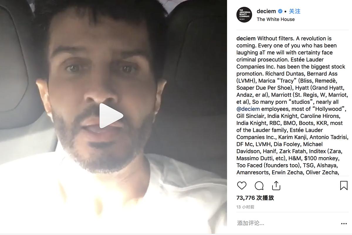 雅诗兰黛集团投资的美妆创业公司 Deciem 怪事迭出,创始人 Instagram 发帖声称公司歇业并指控多人犯罪