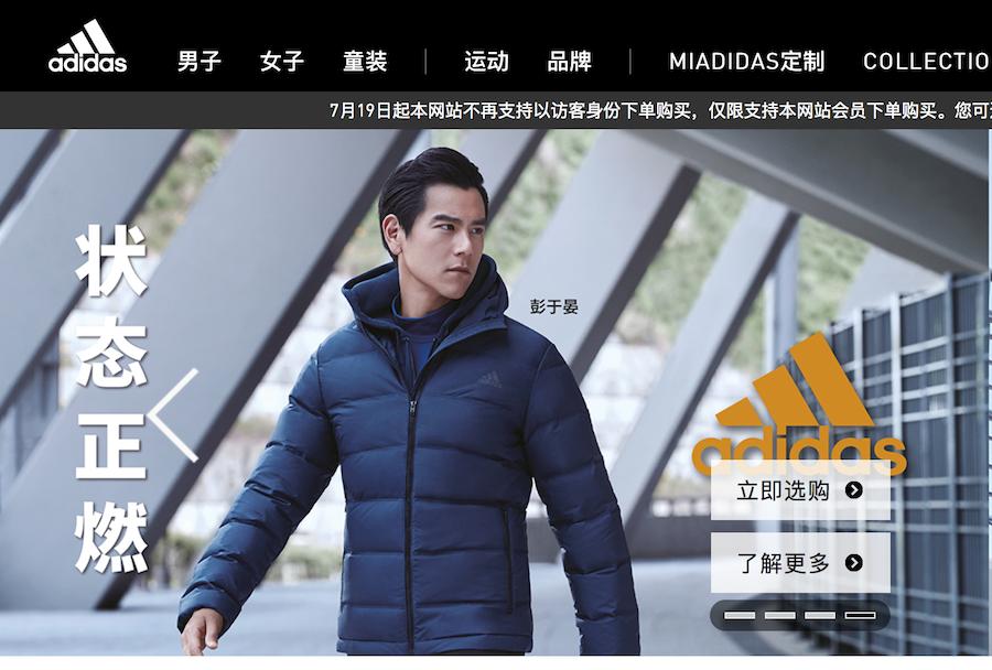 adidas 首席执行官:adidas.com 是我们在全球最重要的门店!