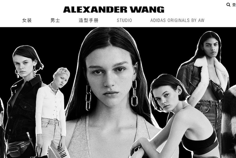人事动向丨Alexander Wang 的CEO离职,Beiersdorf 和 Iconix 分别任命新CEO