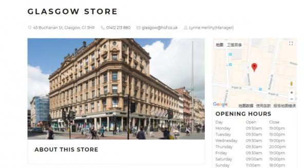 英国高端百货 House of Fraser 的新东家斥资9500万英镑收购位于格拉斯哥的百货大楼所有权