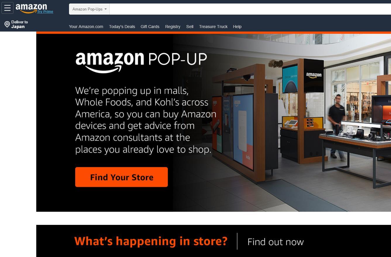 亚马逊第一家时尚快闪店将在伦敦开张,每一天都有不同主题活动