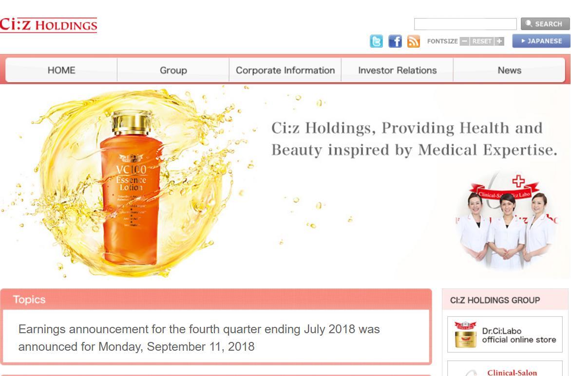 强生集团将以21亿美元收购日本药妆品牌城野医生母公司的全部股权