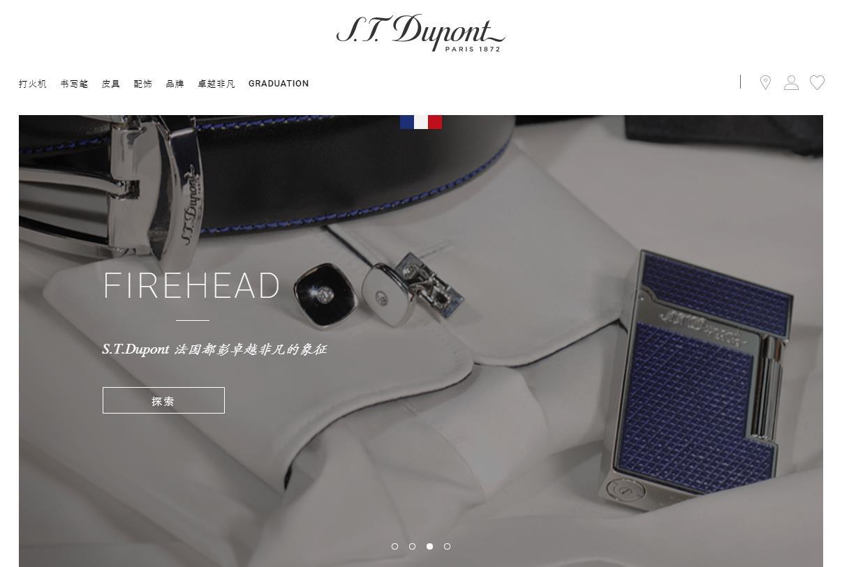 摆脱困境的法国奢侈老牌 S. T. Dupont 大力拓展手表等新品类