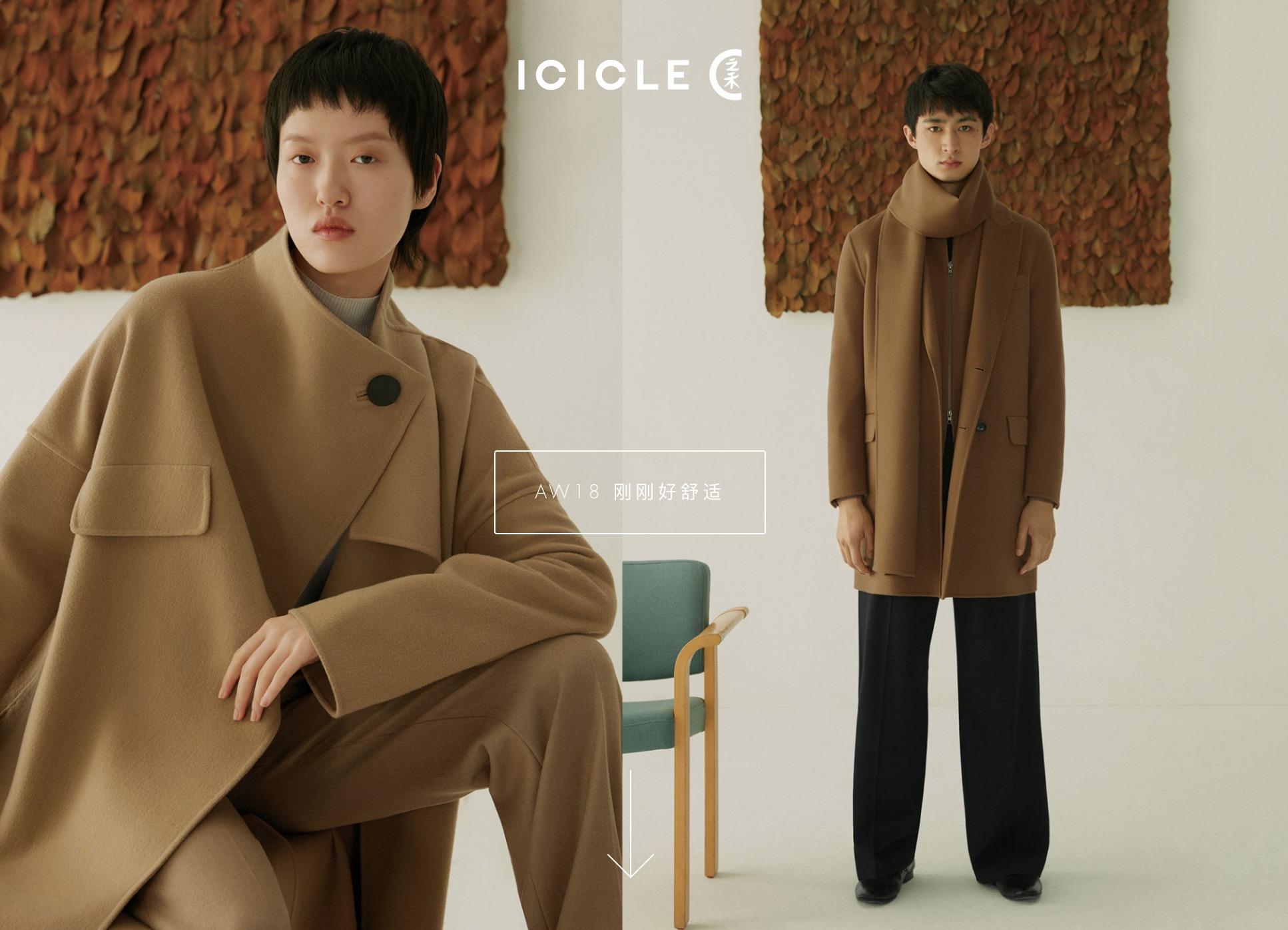 上海之禾集团正式宣布收购法国经典时装品牌 Carven