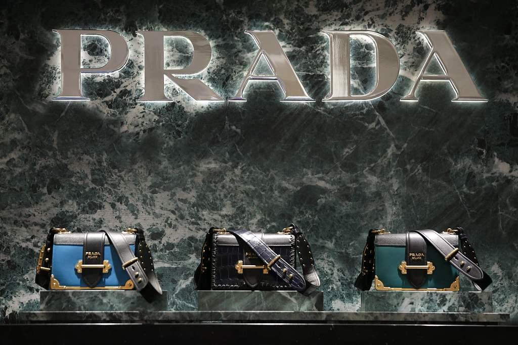 Prada 集团宣布:品牌门店将不再开展季末打折促销活动,以保护品牌形象并提高利润率