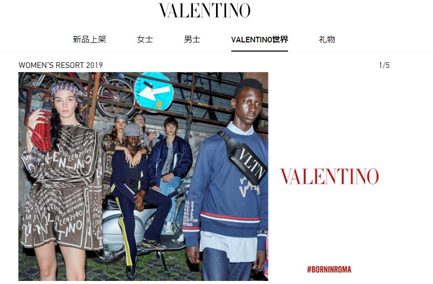 人事动向丨三宅一生新总裁上任;Valentino 任命配饰设计总监;Smythson 旧将担任 CEO