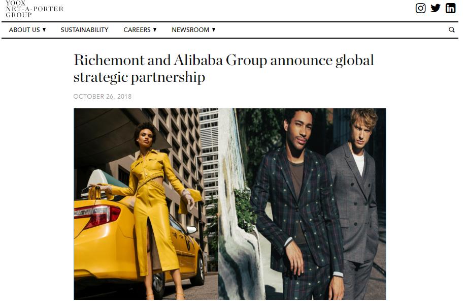 瑞士历峰集团将与阿里巴巴集团成立合资公司,把旗下奢侈品电商 YNAP 引进中国