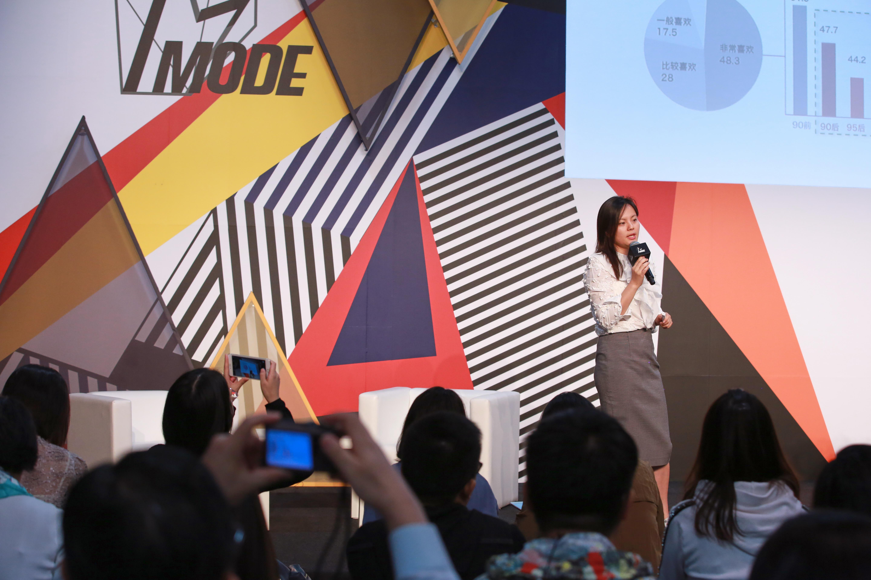 中国新生代时尚消费三大关键词:实体渠道、个性化定制、造型服务|华丽志@上海时装周